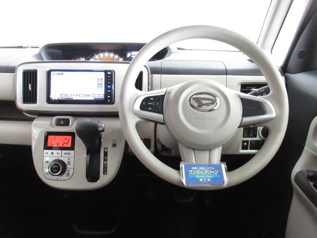 「ダイハツ」「ムーヴキャンバス」「コンパクトカー」「神奈川県」の中古車11
