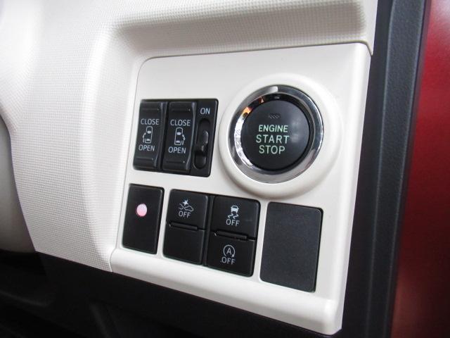 「ダイハツ」「ムーヴキャンバス」「コンパクトカー」「神奈川県」の中古車16