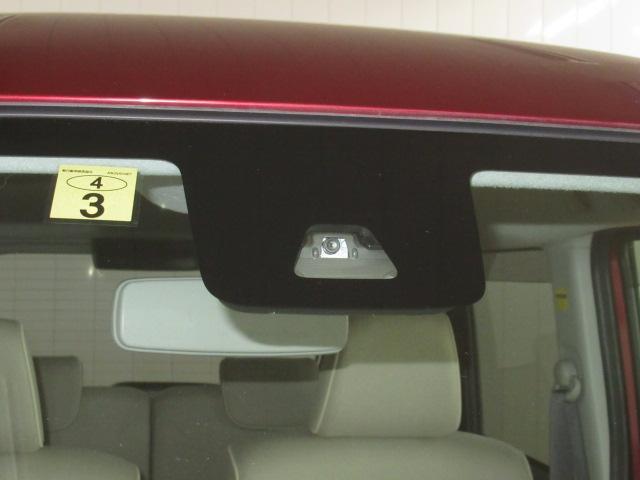 「ダイハツ」「ムーヴキャンバス」「コンパクトカー」「神奈川県」の中古車17
