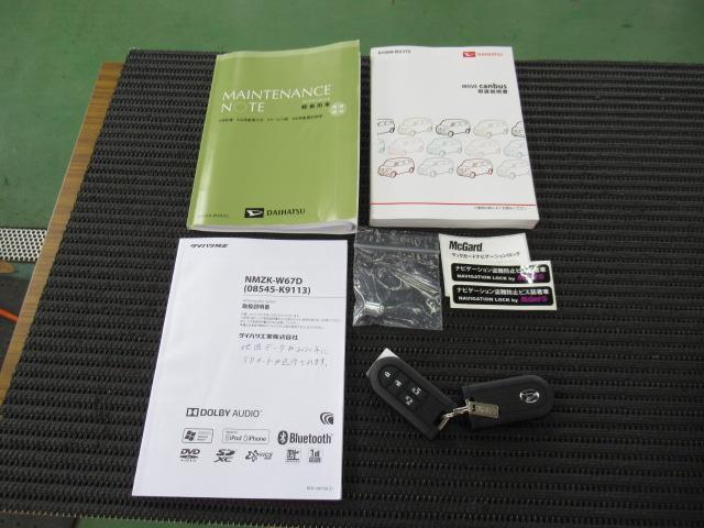「ダイハツ」「ムーヴキャンバス」「コンパクトカー」「神奈川県」の中古車20