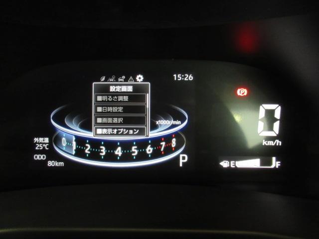 G -サポカー対象車- スマアシ USB入力端子 キーフリー(15枚目)