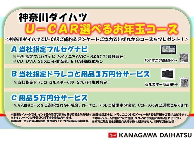 L SAIII -サポカー対象車- スマアシ キーレス(3枚目)