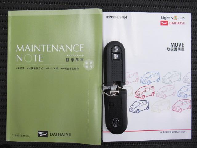 カスタム RS ハイパーリミテッドSAIII サポカー対象車(20枚目)