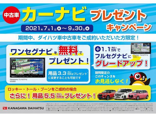 L SAIII -サポカー対象車- スマアシ Bカメラ パーキングセンサー エアコン キーレス(2枚目)