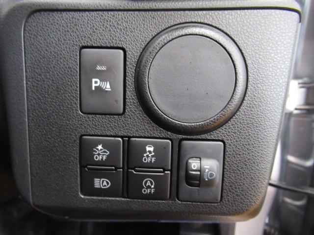 L SAIII -サポカー対象車- スマアシ Bカメラ パーキングセンサー エアコン キーレス(17枚目)