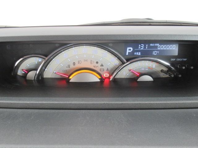 Gメイクアップ SAIII -サポカー対象車- スマアシ 両側オートスライドドア パノラマモニター対応 Pスタート ドラレコ ETC USB接続端子 オートエアコン キーフリー(16枚目)