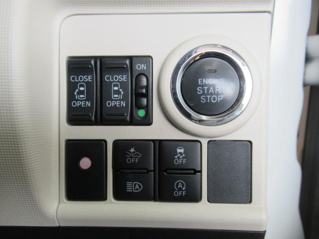 Gメイクアップ SAIII -サポカー対象車- スマアシ 両側オートスライドドア パノラマモニター対応 Pスタート ドラレコ ETC USB接続端子 オートエアコン キーフリー(17枚目)