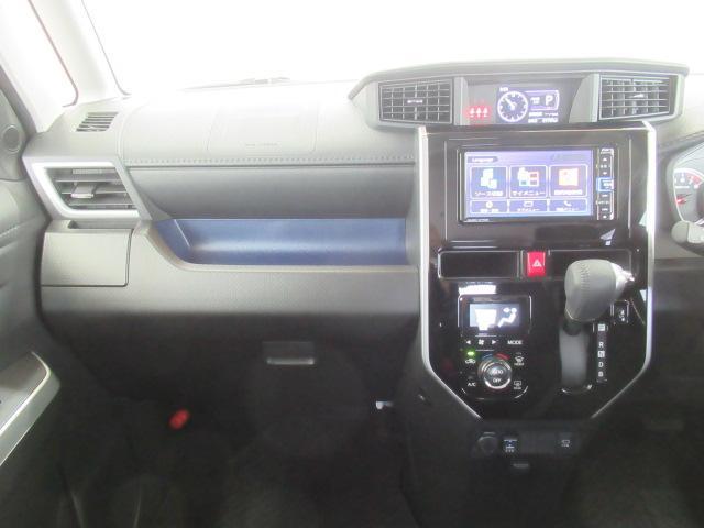 カスタムG ターボ SAIII7インチナビ ドラレコ ETC -サポカー対象車- スマアシ 両側オートスライドドア ドラレコ パノラマモニター対応 電動格納ミラー パワーウインドウ Pスタート パーキングセンサー ETC USB接続端子 キーフリー(11枚目)