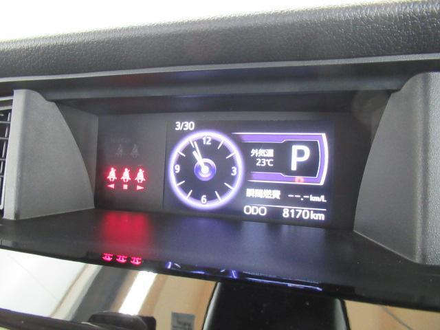 カスタムG ターボ SAIII7インチナビ ドラレコ ETC -サポカー対象車- スマアシ 両側オートスライドドア ドラレコ パノラマモニター対応 電動格納ミラー パワーウインドウ Pスタート パーキングセンサー ETC USB接続端子 キーフリー(17枚目)