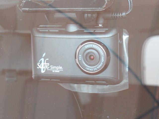 カスタムG ターボ SAIII7インチナビ ドラレコ ETC -サポカー対象車- スマアシ 両側オートスライドドア ドラレコ パノラマモニター対応 電動格納ミラー パワーウインドウ Pスタート パーキングセンサー ETC USB接続端子 キーフリー(22枚目)