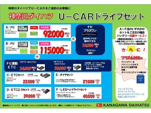 L SAIII バックカメラ コーナーセンサー付き -サポカー対象車- スマアシ Bカメラ エアコン オーディオ パワーウインドウ パーキングセンサー キーレス(3枚目)