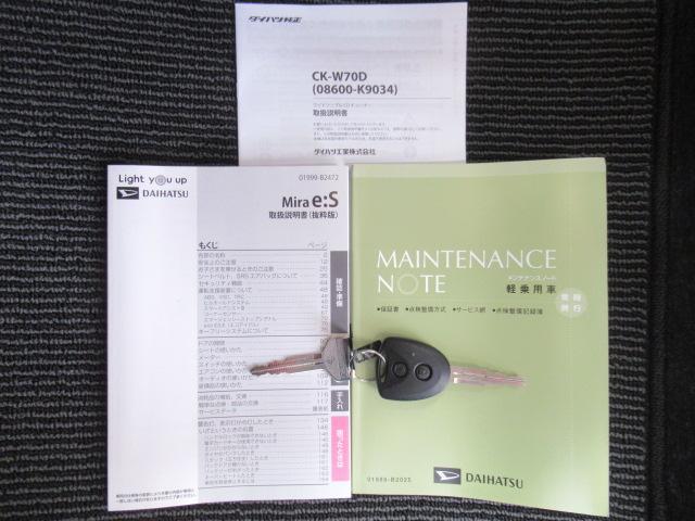 L SAIII バックカメラ コーナーセンサー付き -サポカー対象車- スマアシ Bカメラ エアコン オーディオ パワーウインドウ パーキングセンサー キーレス(20枚目)