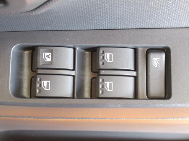 L SAIII -サポカー対象車- スマアシ Bカメラ エアコン オーディオ パワーウインドウ パーキングセンサー キーレス(23枚目)