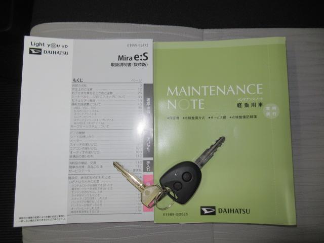 L SAIII -サポカー対象車- スマアシ Bカメラ エアコン パワーウインドウ パーキングセンサー キーレス(20枚目)