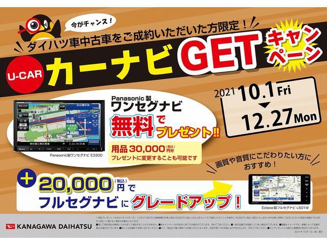 L SAIII -サポカー対象車- スマアシ Bカメラ パーキングセンサー パワーウインドウ エアコン キーレス(2枚目)