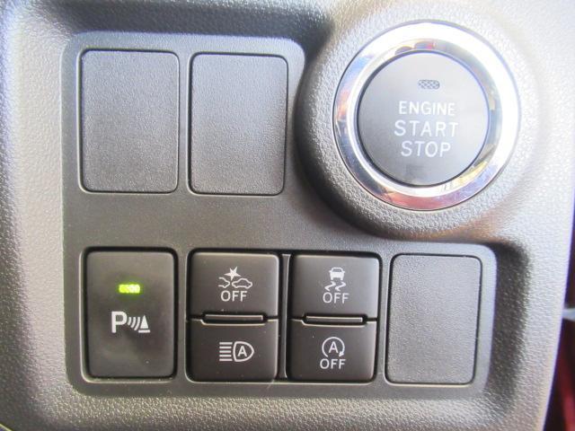 シルク SAIII -サポカー対象車- スマアシ Bカメラ オートエアコン 電動格納ミラー パワーウインドウ Pスタート パーキングセンサー キーフリー(17枚目)
