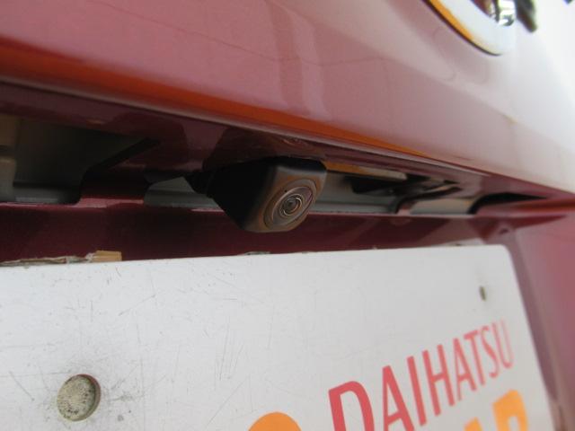 シルク SAIII -サポカー対象車- スマアシ Bカメラ オートエアコン 電動格納ミラー パワーウインドウ Pスタート パーキングセンサー キーフリー(22枚目)