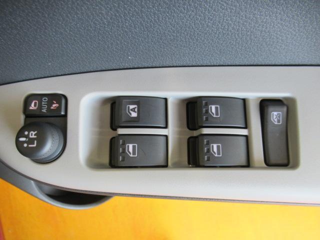 シルク SAIII -サポカー対象車- スマアシ Bカメラ オートエアコン 電動格納ミラー パワーウインドウ Pスタート パーキングセンサー キーフリー(23枚目)