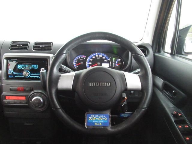 カスタム RS オーディオ オートエアコン 電動格納ミラー パワーウインドウ キーフリー(12枚目)