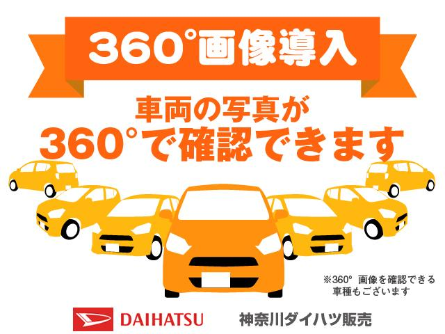 L SAIII -サポカー対象車- スマアシ Bカメラ エアコン オーディオ パーキングセンサー アイドリングストップ パワーウインドウ キーレス(24枚目)