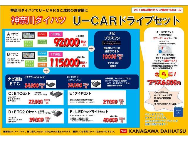 L SAIII -サポカー対象車- スマアシ Bカメラ エアコン パーキングセンサー アイドリングストップ キーレス(4枚目)