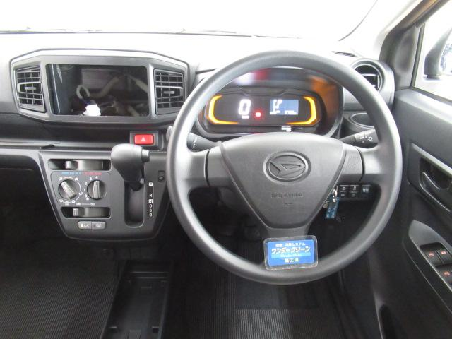 L SAIII -サポカー対象車- スマアシ Bカメラ エアコン パーキングセンサー アイドリングストップ キーレス(12枚目)