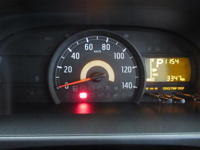 デラックスSAIII -サポカー対象車- スマアシ エアコン ラジオ アイドリングストップ パワーウインドウ キーレス(17枚目)