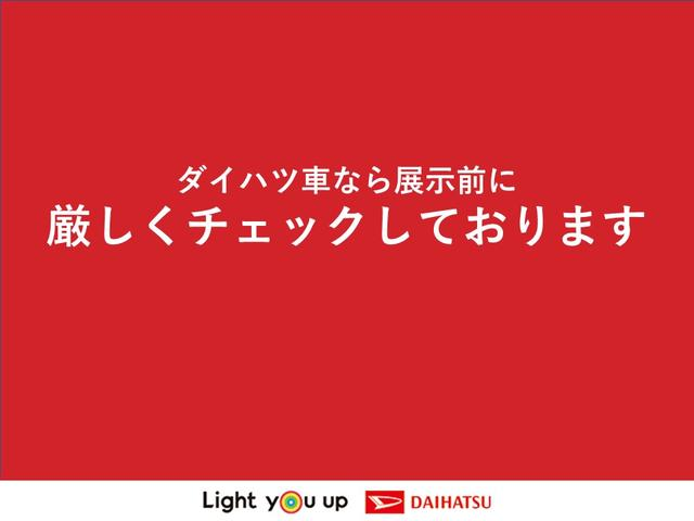 デラックスSAIII -サポカー対象車- スマアシ エアコン ラジオ アイドリングストップ パワーウインドウ キーレス(50枚目)