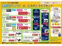 カスタム RS ハイパーリミテッドSAIII サポカー対象車(26枚目)