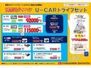 L SAIII -サポカー対象車- スマアシ Bカメラ パーキングセンサー エアコン キーレス(3枚目)