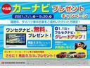 L SAIII -サポカー対象車- スマアシ Bカメラ エアコン オーディオ パワーウインドウ パーキングセンサー キーレス(3枚目)