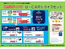 カスタム RS オーディオ オートエアコン 電動格納ミラー パワーウインドウ キーフリー(4枚目)