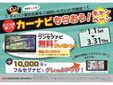 L SAIII -サポカー対象車- スマアシ Bカメラ エアコン パーキングセンサー アイドリングストップ キーレス(3枚目)