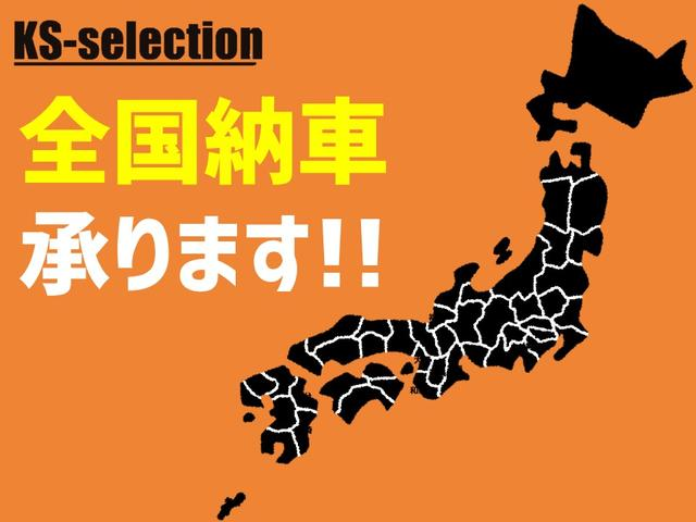 R/T サンルーフ 地デジナビTV 20AW(41枚目)