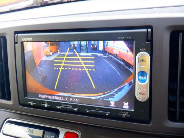 G・Lパッケージ ギャザズナビ バックカメラ ETC車載器 スマートキー プッシュスタート オートエアコン ホワイトホイールキャップ ECON(16枚目)