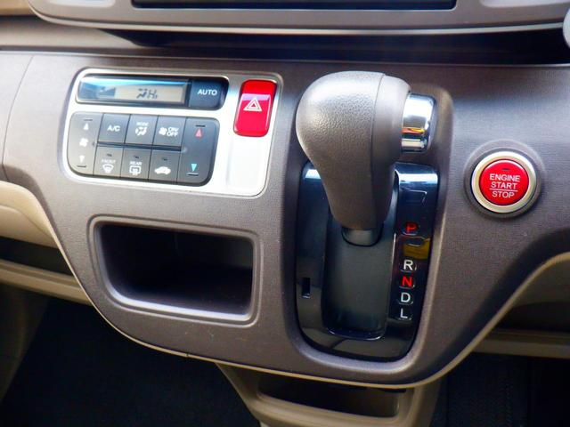 G・Lパッケージ ギャザズナビ バックカメラ ETC車載器 スマートキー プッシュスタート オートエアコン ホワイトホイールキャップ ECON(17枚目)