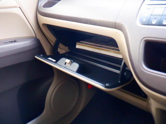 G・Lパッケージ ギャザズナビ バックカメラ ETC車載器 スマートキー プッシュスタート オートエアコン ホワイトホイールキャップ ECON(18枚目)