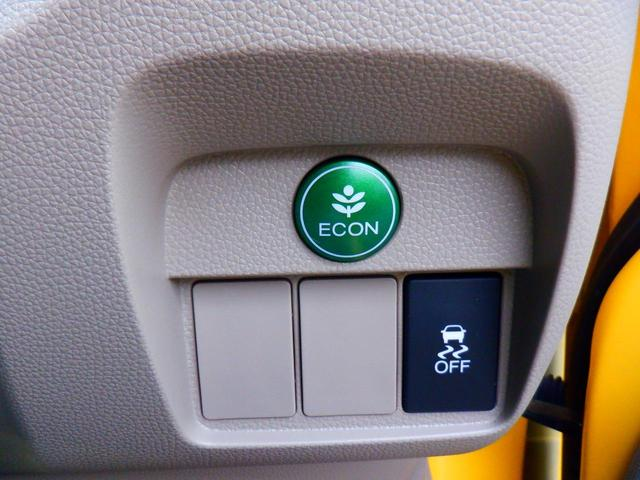 G・Lパッケージ ギャザズナビ バックカメラ ETC車載器 スマートキー プッシュスタート オートエアコン ホワイトホイールキャップ ECON(22枚目)