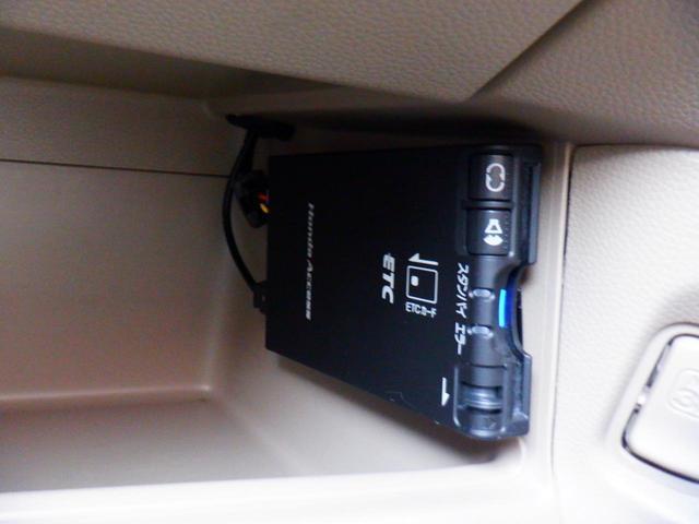 G・Lパッケージ ギャザズナビ バックカメラ ETC車載器 スマートキー プッシュスタート オートエアコン ホワイトホイールキャップ ECON(23枚目)