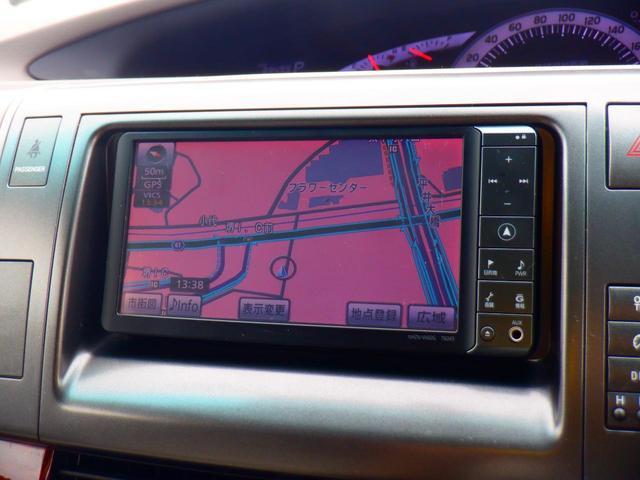 2.4アエラス Gエディション 両側電動スライドドア 地デジナビ バックカメラ フリップダウンモニター ETC車載器 クルーズコントロール コーナーセンサー 純正アルミホイール(14枚目)