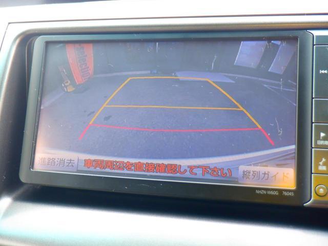 2.4アエラス Gエディション 両側電動スライドドア 地デジナビ バックカメラ フリップダウンモニター ETC車載器 クルーズコントロール コーナーセンサー 純正アルミホイール(15枚目)