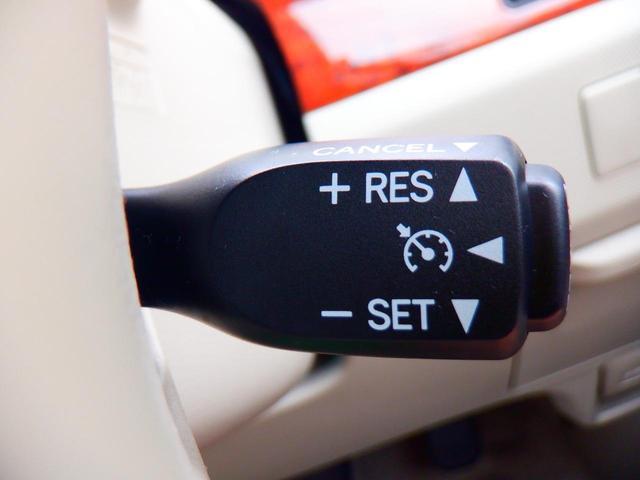2.4アエラス Gエディション 両側電動スライドドア 地デジナビ バックカメラ フリップダウンモニター ETC車載器 クルーズコントロール コーナーセンサー 純正アルミホイール(16枚目)