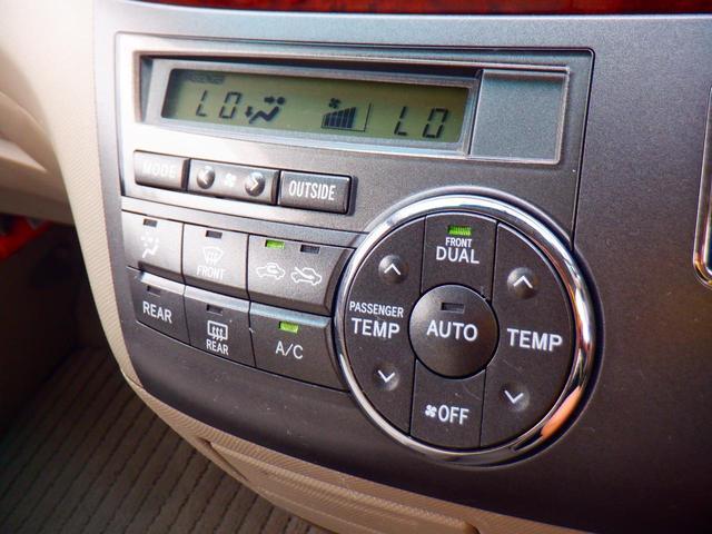 2.4アエラス Gエディション 両側電動スライドドア 地デジナビ バックカメラ フリップダウンモニター ETC車載器 クルーズコントロール コーナーセンサー 純正アルミホイール(17枚目)