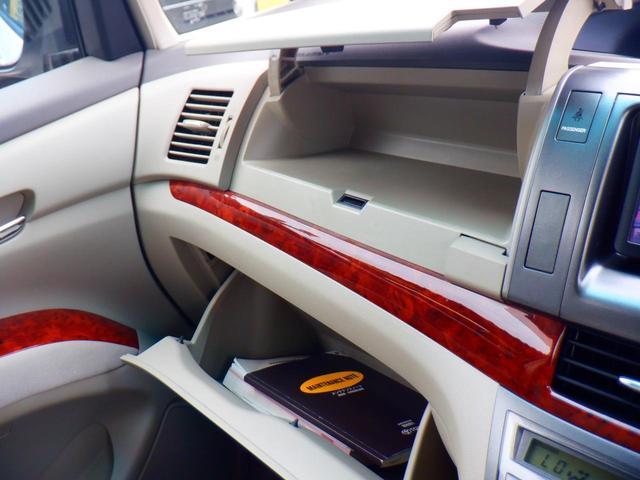 2.4アエラス Gエディション 両側電動スライドドア 地デジナビ バックカメラ フリップダウンモニター ETC車載器 クルーズコントロール コーナーセンサー 純正アルミホイール(18枚目)