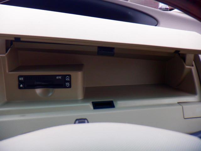 2.4アエラス Gエディション 両側電動スライドドア 地デジナビ バックカメラ フリップダウンモニター ETC車載器 クルーズコントロール コーナーセンサー 純正アルミホイール(19枚目)