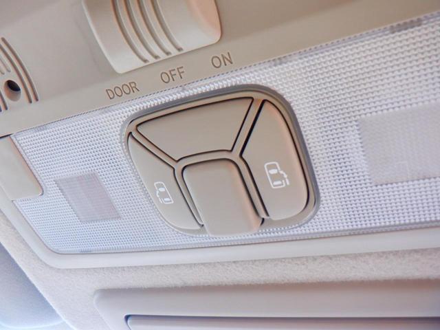 2.4アエラス Gエディション 両側電動スライドドア 地デジナビ バックカメラ フリップダウンモニター ETC車載器 クルーズコントロール コーナーセンサー 純正アルミホイール(24枚目)