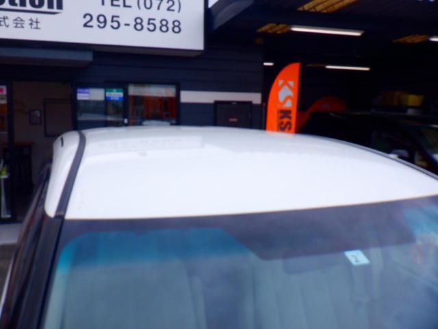 2.4アエラス Gエディション 両側電動スライドドア 地デジナビ バックカメラ フリップダウンモニター ETC車載器 クルーズコントロール コーナーセンサー 純正アルミホイール(43枚目)