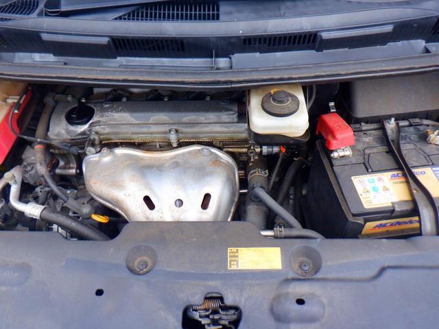 2.4アエラス Gエディション 両側電動スライドドア 地デジナビ バックカメラ フリップダウンモニター ETC車載器 クルーズコントロール コーナーセンサー 純正アルミホイール(45枚目)