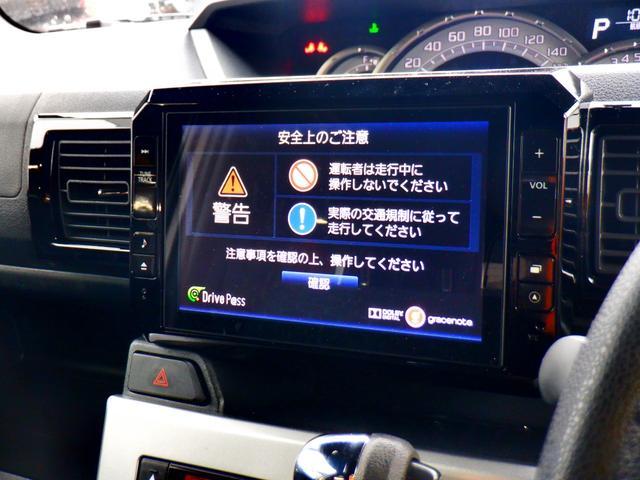 X SA 片側電動スライドドア スマートアシスト Bluetooth対応地デジナビ バックカメラ ハンドルスイッチ ETC車載器 スマートキー プッシュスタート 純正アルミ(11枚目)