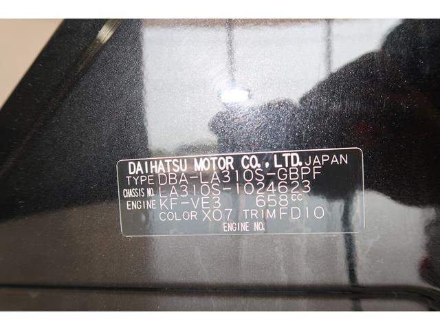 Gf 4WD・キーレス(41枚目)